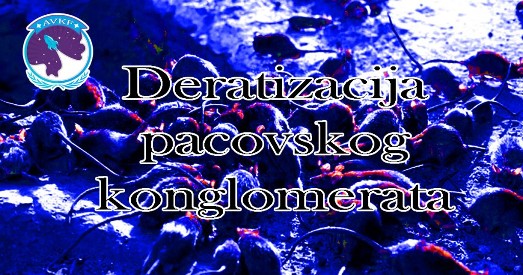 Deratizacija pacovskog konglomerata