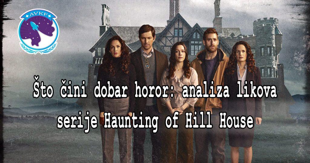 Što čini dobar horor: analiza likova serije Haunting of Hill House