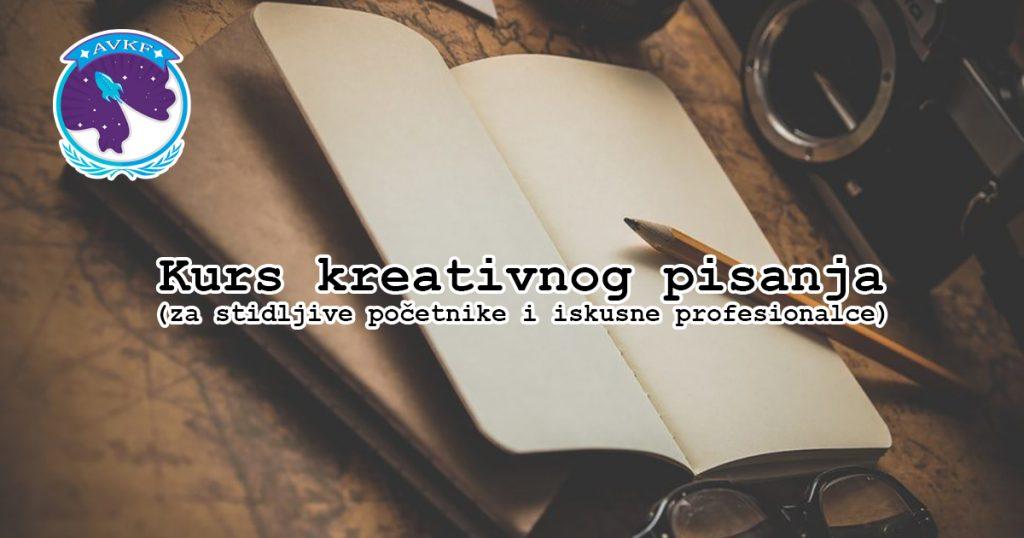 Kurs kreativnog pisanja (za stidljive početnike i iskusne profesionalce)