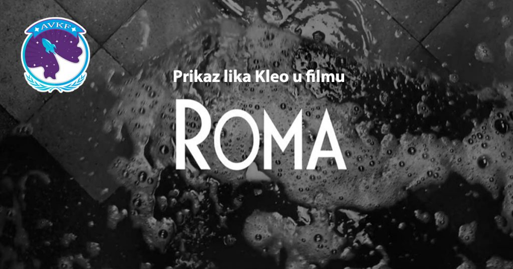 Prikaz lika Kleo u filmu Roma