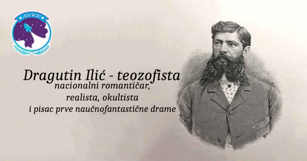 Dragutin Ilić – teozofista
