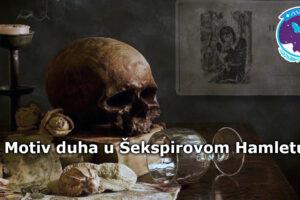 Motiv duha u Šekspirovom Hamletu